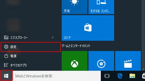 windows10a