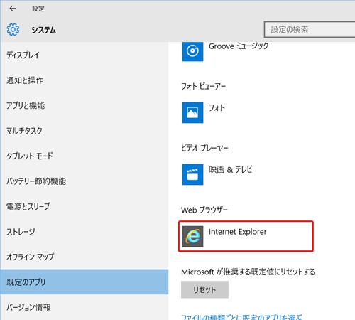 windows10e